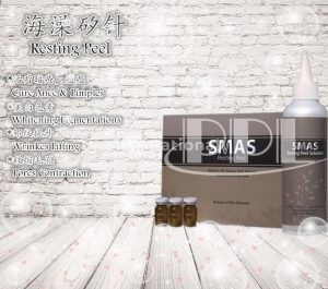 SMAS产品图