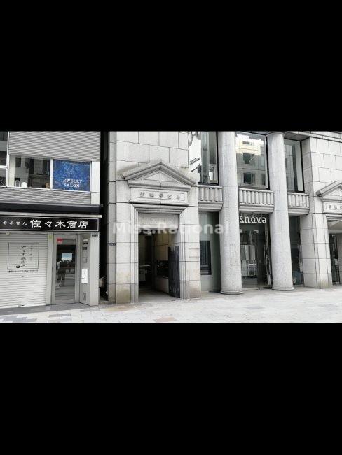 东京皮肤诊所